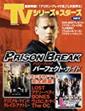TVシリーズ&スターズ PART13 (13) (スクリーン特編版)
