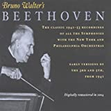ベートーヴェン:交響曲全集