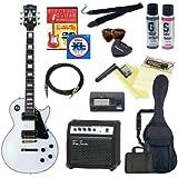 PhotoGenic エレキギター 初心者入門年始セット レスポールカスタムタイプ LP-300/WH ホワイト