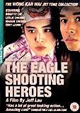 Eagle Shooting Heroes [1993] [DVD]