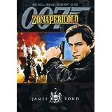 007 - Zona pericolo [IT Import]