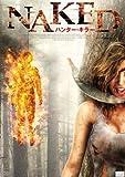 NAKED ハンター・キラー [DVD]