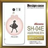 SH-04Eケース SH-04Eカバー SH-04E専用ケース TPUケース/AQUOS PHONE EX SH-04E /1011_ファッションガール(カワイイ_シンプル)