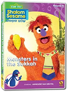New Shalom Sesame #11: Monsters in the Sukkah