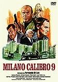 ミラノカリブロ9 [DVD]