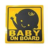 BABY ON BOARD 赤ちゃん 乗車中 ( 12cm マグネット ステッカー 元気な男の子 )