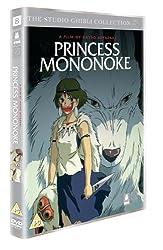 Princess Mononoke (Special Edition) [DVD]