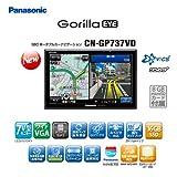 パナソニックデカゴリラ大画面7v型ワイドVGAワンセグ16GBSSDポータブルカーナビゲーションCN-GP737VD