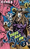 Livre d´occasion Manga : Steel Ball Run Tome 3