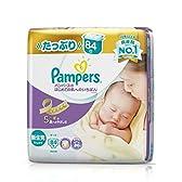 パンパース おむつ 新生児サイズ (~5kg) テープ はじめての肌へのいちばん 84枚