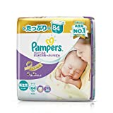 パンパース おむつ 新生児サイズ (~5kg) テープ はじめての肌へのいちばん 84枚 ランキングお取り寄せ