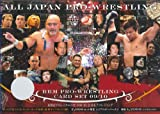 BBM 09-10 全日本プロレス カードセット BOX
