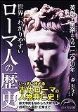 ISBN-10:4404041152