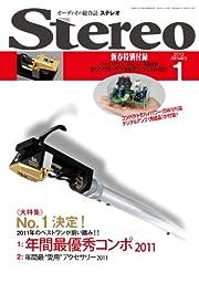stereo (ステレオ) 2012年 1月号 [雑誌]