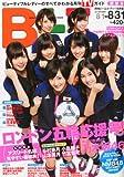 B.L.T.関東版 2012年 09月号 [雑誌]