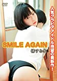 椿すみれ SMILE AGAIN [DVD]