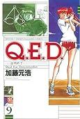 Q.E.D.―証明終了―(9) (月刊マガジンコミックス)
