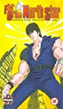 Fist Of The North Star: Volume 1 [VHS]