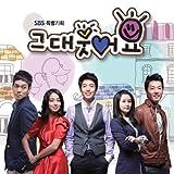 SBSドラマ あなた笑ってOST