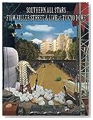 FILM KILLER STREET(Director's Cut) & LIVE at TOKYO DOME(リミテッドパッケージ)