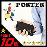 (ポーター) PORTER 吉田カバン スモーキー マネークリップ 592-06372