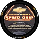 Chevy Gold Bowtie Style Premium Speed Grip Steering Wheel Cover