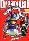 ドラゴンボール―完全版 (08) (ジャンプ・コミックス)