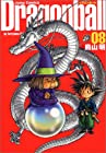 ドラゴンボール 完全版 第8巻 2003年03月05日発売