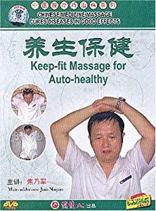 Keep-fit Massage for Auto-healthy (Chinese Medicine Massage Cures Diseases in Good Effects Series)