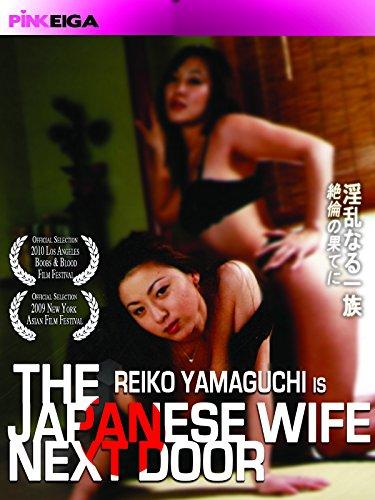 the-japanese-wife-next-door