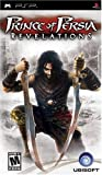 Prince of Persia Revelations (Sony PSP)