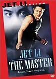 echange, troc The Master (Wong Fei-hung '92) [Import USA Zone 1]