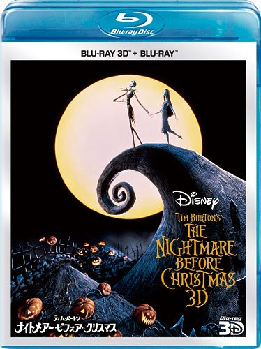 The nightmare before Christmas or 3D set [Blu-ray]