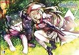 マジキュー4コマ リトルバスターズ!エクスタシー(7) (マジキューコミックス)