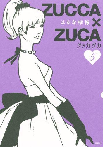 ZUCCA×ZUCA(5) (モーニングKCDX)