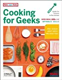 Cooking for Geeks ������βʳؤȼ����쥷�� (Make: Japan Books)