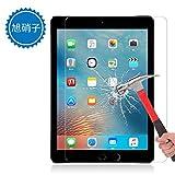 【NIMASO】 iPad Pro 9.7 タブレット PC用 ケース 旭硝子 強化ガラス 液晶保護フィルム 高鮮明・防爆裂・スクラッチ防止・気泡ゼロ・指紋防止対応 硬度9H ランキングお取り寄せ