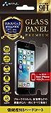 エアージェイ 強化ガラスフィルム9H iPhoneSE/5/5s/5c専用 ブルーライトカット/衝撃吸収/指紋防止 VGP-FS-5SE