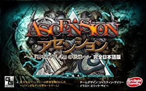 Ascension Japanese version of the full (japan import)