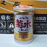 菊水 ふなぐち 一番しぼり 本醸造生原酒 200ml