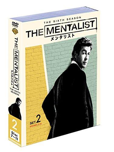 【DVD 買取】THE MENTALIST/メンタリスト <シックス> セット2(5枚組)