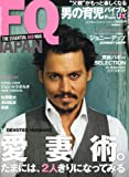 FQ JAPAN (エフキュージャパン) 2011年 04月号 [雑誌]