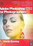 Adobe Bundle: Adobe Photoshop CS2 for Photographers