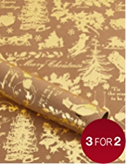 Gold Nostalgic Icons Christmas Wrapping Paper
