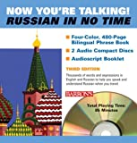 img - for Now You're Talking Russian in No Time book / textbook / text book