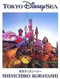 東京ディズニーシー Tokyo DisneySea 5th Anniversary
