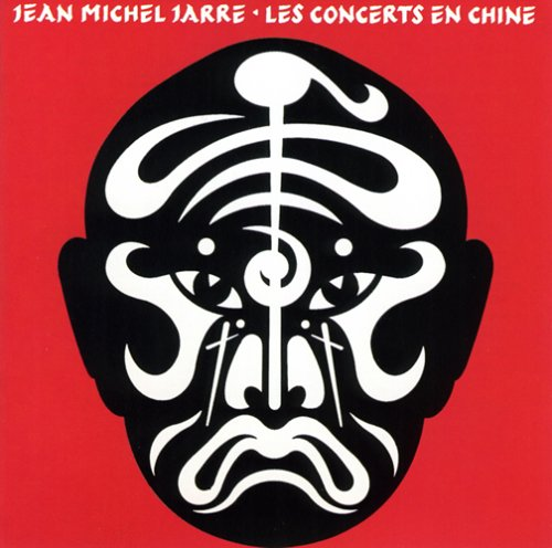 Jean-Michel Jarre - The Concerts In China CD2 - Zortam Music