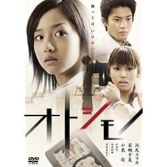 �I�g�V���m [DVD]