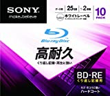 Sony Blu-ray Rewritable Disc for PC Data | BD-RE 25GB 2x Ink-jet Printable 10 Pack | 10BNE1DCPS2 (Japanese Import)