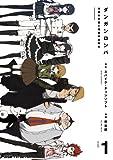ダンガンロンパ 希望の学園と絶望の高校生(1) (ファミ通クリアコミックス)